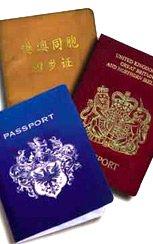 passports, travel advice, visa requirements, passport advice, canadian passports